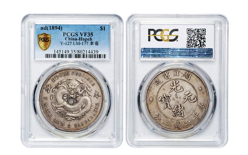 Rare 100/%silver Chinese coin China coin KWANG HSU Yuan Bao KWANG TUNG Province